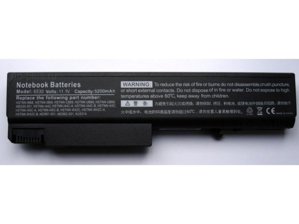 hp 8440p-6930p Hstnn-1b69 laptop battery