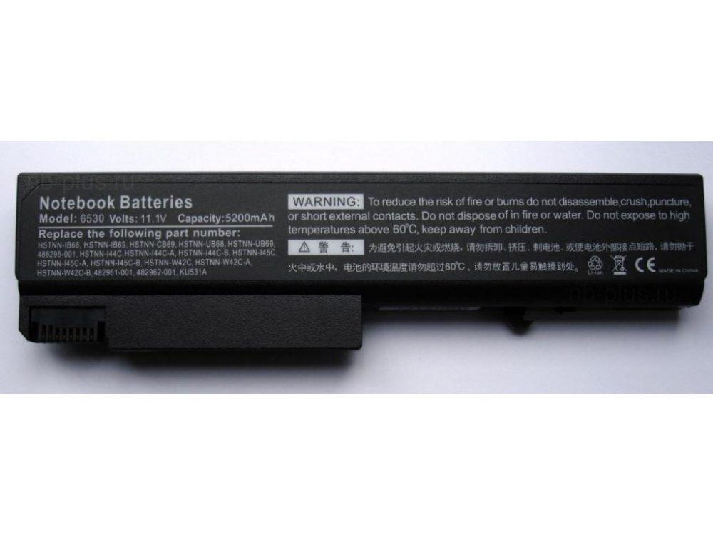 hp 8440p-6930p Hstnn-1b69 laptop battery